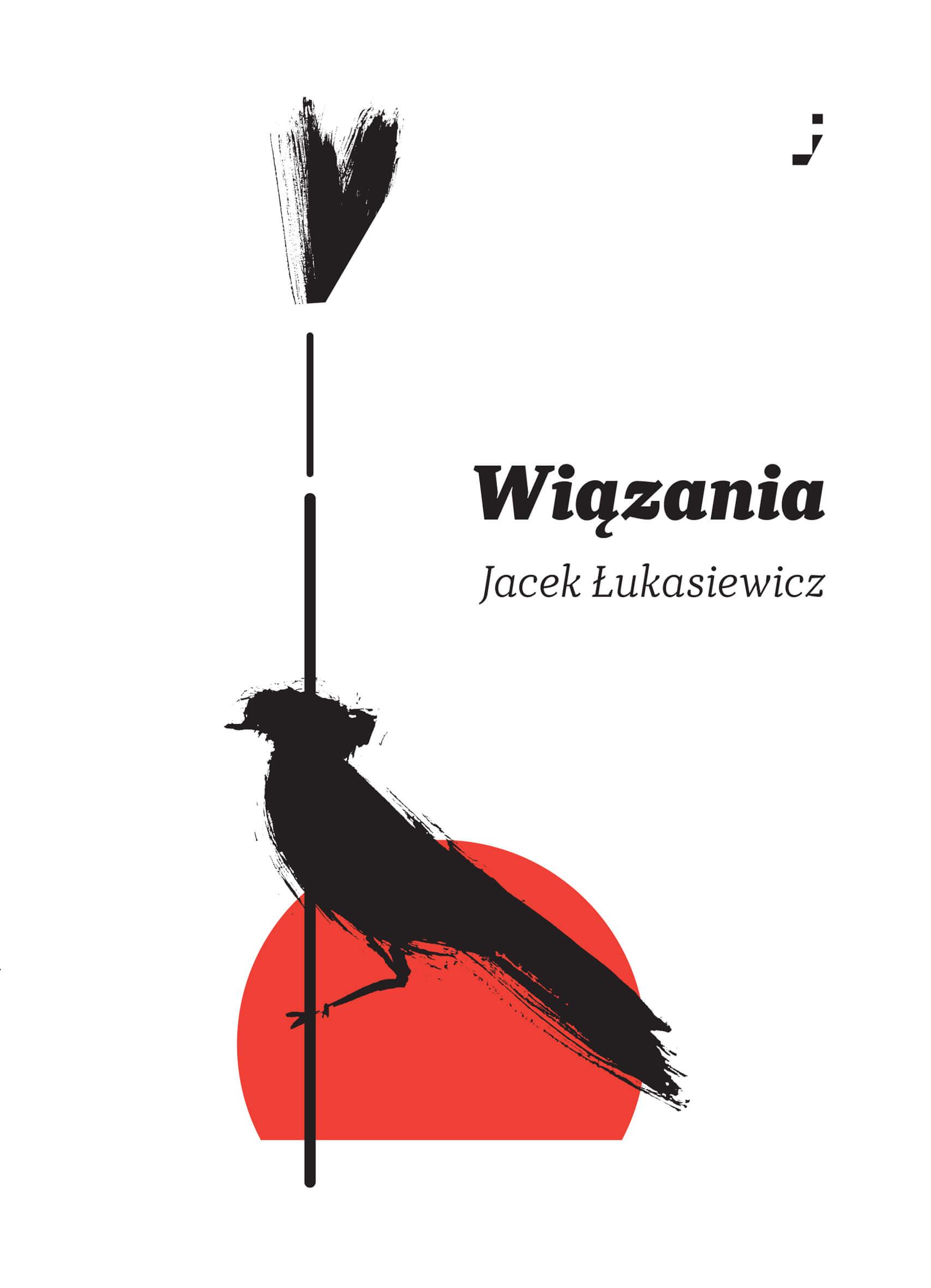 Jacek Łukasiewicz Wiązania