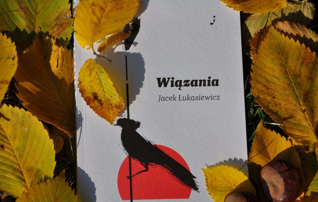 Jacek Łukasiewicz